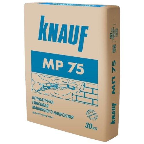 Штукатурка KNAUF MP-75 30 кг лента уплотнительная knauf дихтунгсбанд 30 мм x 30 п м