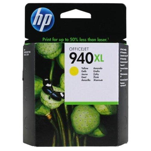 Фото - Картридж HP C4909A ноутбук hp 15 da0035ur 4gm72ea intel n5000 4gb 500gb 15 6 fullhd win10 синий