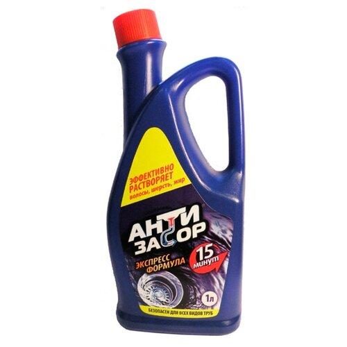 НХК жидкость для прочистки труб