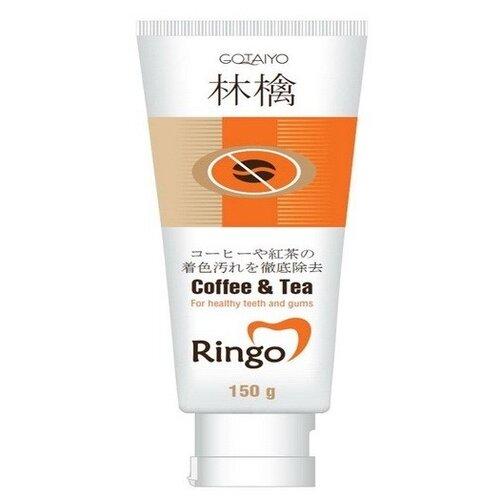 Зубная паста Ringo Cоffee & Tea ringo starr a coruña