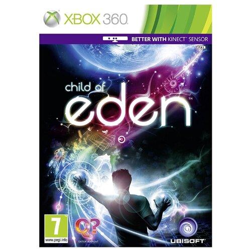 Child of Eden cage of eden 11