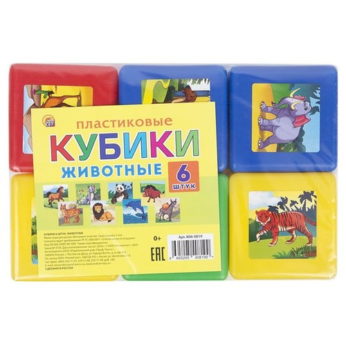 Кубики Рыжий кот выдувные