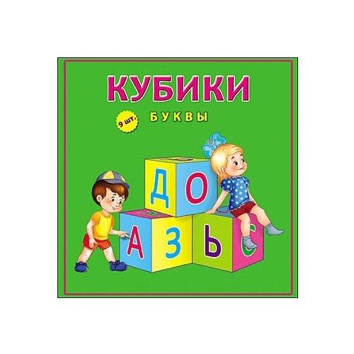 Кубики Рыжий кот Буквы К09-8152