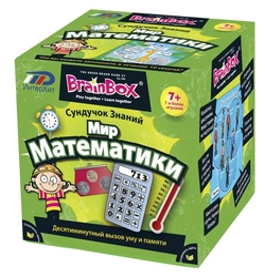 Настольная игра ИнтерХит Сундучок знаний Мир математики 90718
