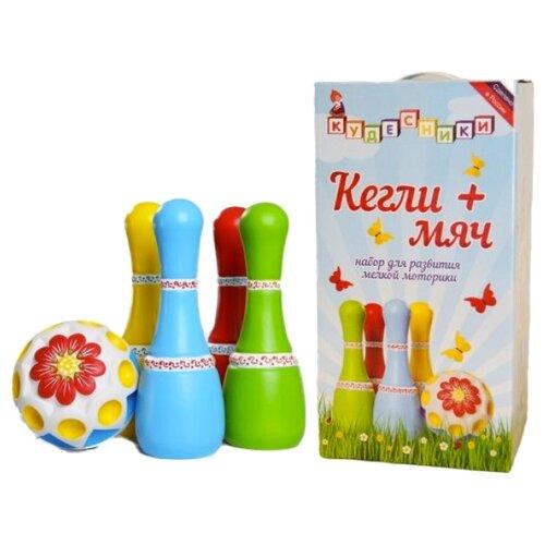 Фото - Игровой набор Кудесники Кегли и полесье набор игрушек для песочницы 468 цвет в ассортименте
