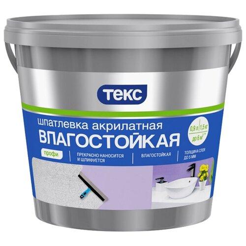 Шпатлевка ТЕКС акрилатная фото