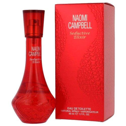 Туалетная вода Naomi Campbell