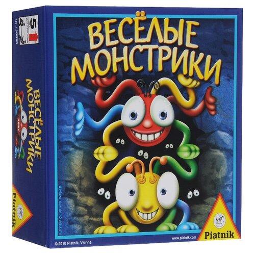 Настольная игра Piatnik Веселые