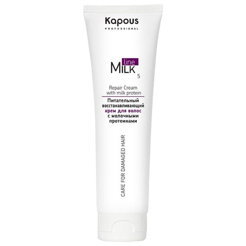 Kapous Professional Milk Line