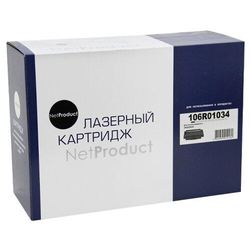 Фото - Картридж Net Product потолочная люстра idlamp 874 3pf whitepatina