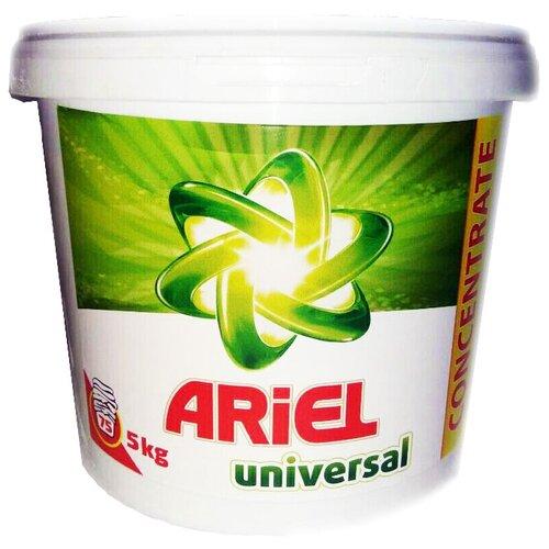 Стиральный порошок Ariel ariel