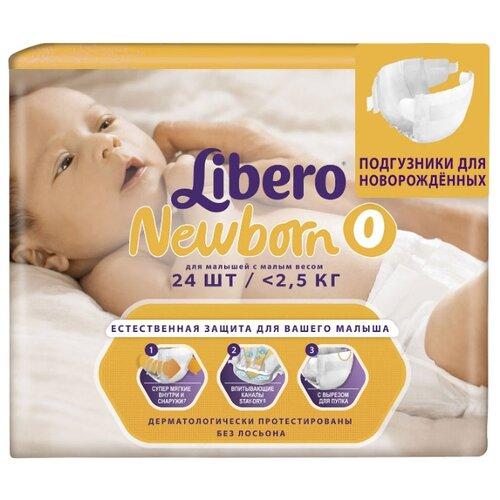 Libero подгузники Newborn 0 до подгузники для малышей libero newborn 2 3 6 кг 94 шт