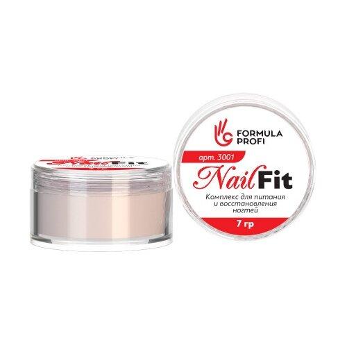 Воск Formula Profi Nail Fit сумка саквояж nail profi