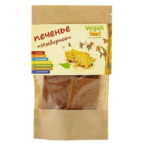 Печенье Vegan food Имбирное 100 г afro vegan