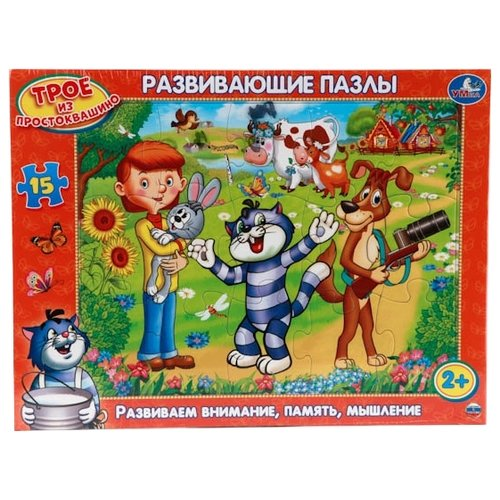 Пазл Умка Трое из Простоквашино книжки игрушки умка книжка пазл трое из простоквашино