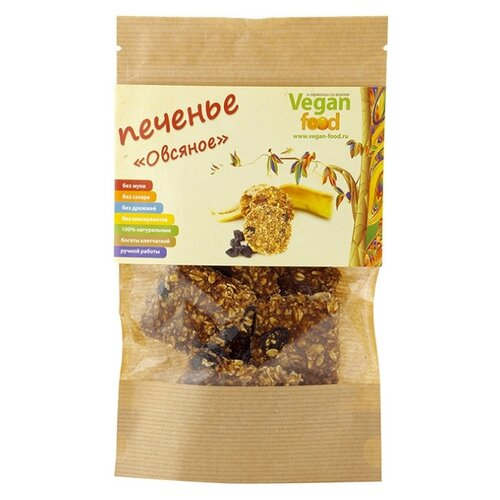Печенье Vegan food Овсяное 100 г afro vegan
