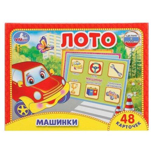 Настольная игра Умка Лото Машинки настольная игра умка домино машинки 3в1 4690590112137