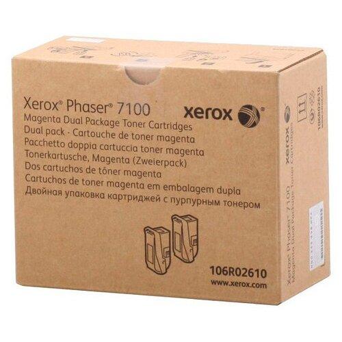 Фото - Набор картриджей Xerox 106R02610 набор картриджей xerox 108r00839