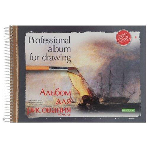 Альбом для рисования Альт альт альбом для рисования альт профессиональная на гребне а5 40 листов