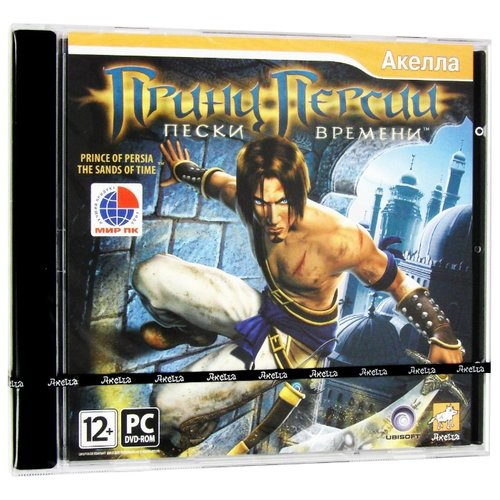 Prince of Persia: The Sands of c clark prince of utopia