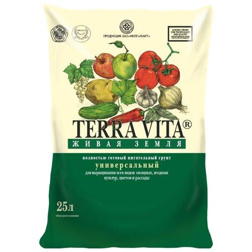 Фото - Грунт Terra Vita Живая земля сумка labella vita labella vita mp002xw13rke