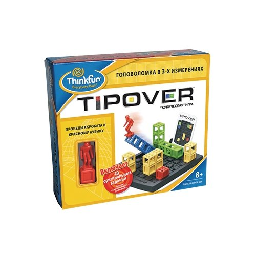 Головоломка ThinkFun Tipover головоломка спрячь свои следы thinkfun головоломка спрячь свои следы