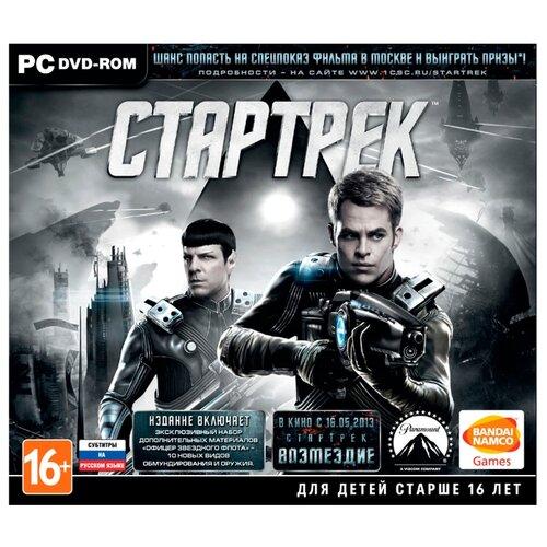 Star Trek star trek