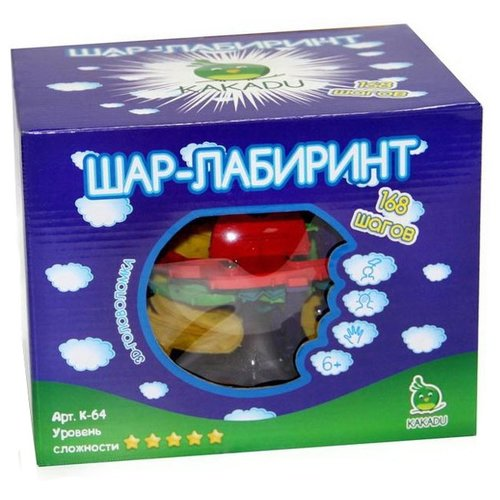 Головоломка KAKADU Шар-лабиринт игрушка головоломка bradex шар лабиринт