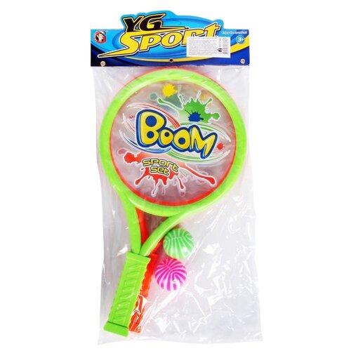 Игровой набор YG Sport Boom YG57G детская игра водяные бомбочки шарики 20 шт воронка рогатка yg sport