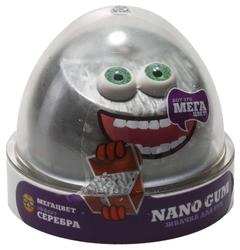 Жвачка для рук NanoGum эффект серебра 50 гр (NGCCS50)