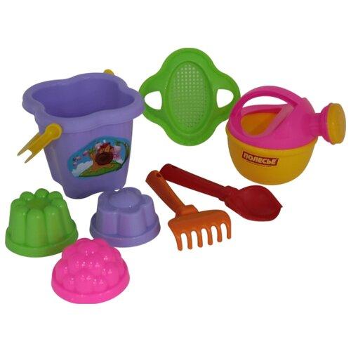 Фото - Набор Полесье №220 4443 полесье набор игрушек для песочницы 468 цвет в ассортименте