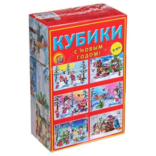 Кубики-пазлы Рыжий кот С новым пазлы рыжий кот пазлы золотой гусь 160 элементов