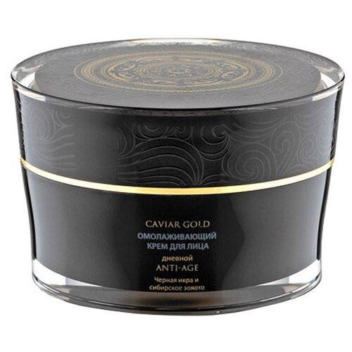 Крем Natura Siberica Caviar natura siberica absolut подтягивающий крем для лица caviar 50мл