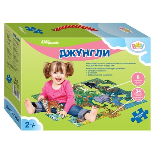 Пазл Step puzzle Baby Step