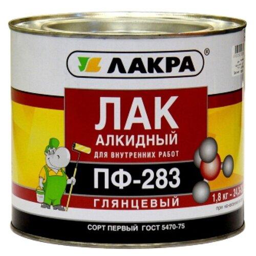 Лак Лакра ПФ-283 1.8 кг