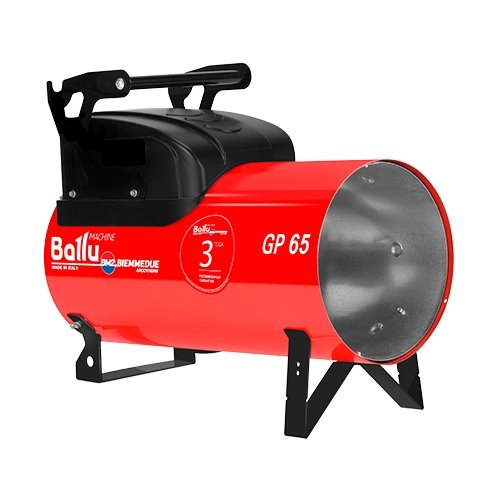 Газовая пушка Ballu GP 65А C