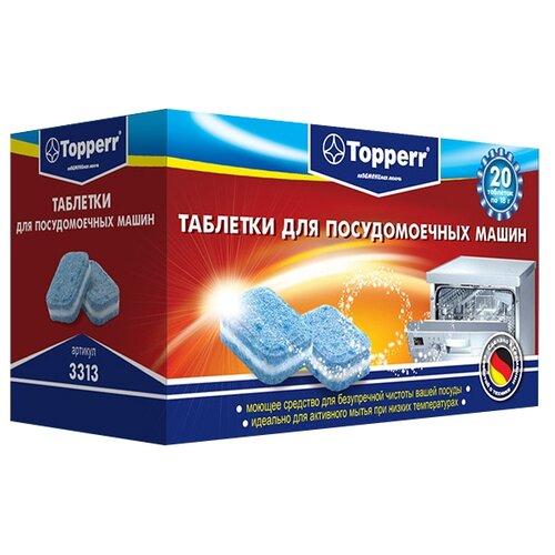 Topperr таблетки для