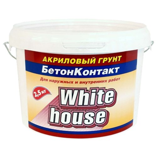 Грунтовка White House kaweida white 40