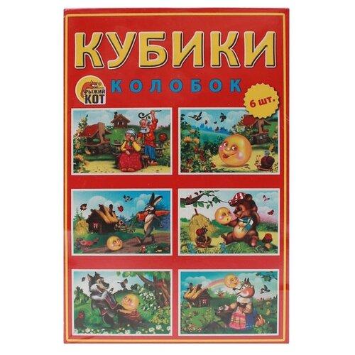 Кубики-пазлы Рыжий кот Колобок