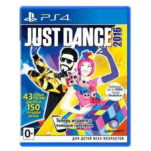 Just Dance 2016 just dance 2018 xbox 360