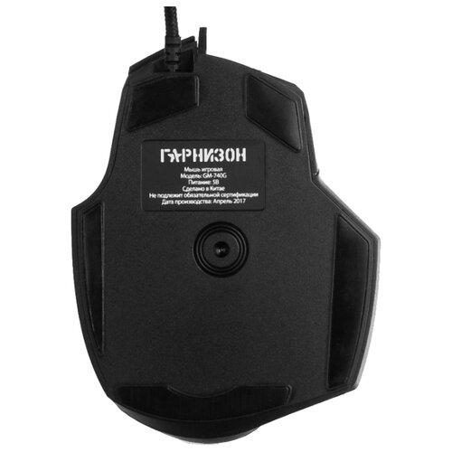 Мышь Гарнизон GM-740G Black USB мышь гарнизон gm 710g black