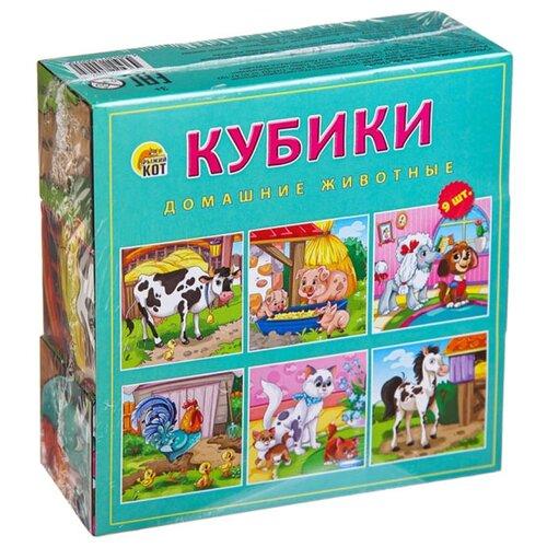 Кубики-пазлы Рыжий кот Домашние пазлы рыжий кот пазлы золотой гусь 160 элементов