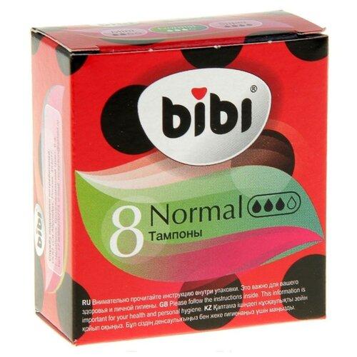 Bibi тампоны Normal bibi blocksberg der verhexte weihnachtsmarkt