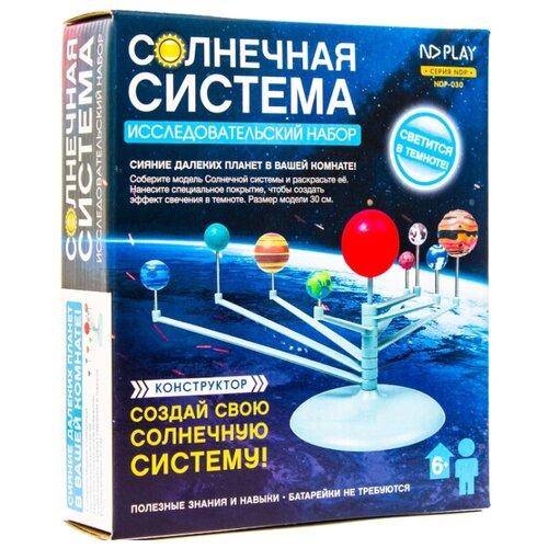 Набор ND Play Солнечная система nd play развивающая книга отгадываем с ноликом