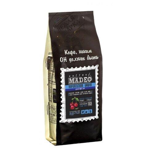 Кофе в зернах Madeo Королевская