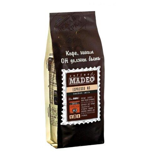 Кофе в зернах Madeo Эспрессо №3