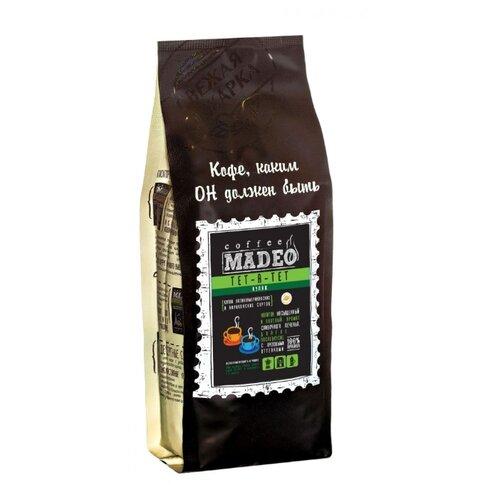 Кофе в зернах Madeo Тет-а-тет