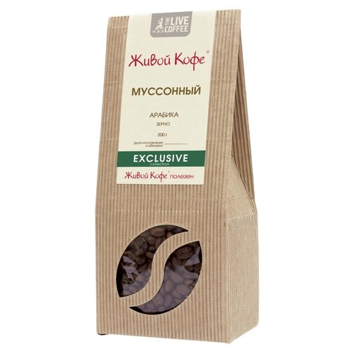 Кофе в зернах Живой Кофе Musson