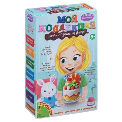 Фото - BONDIBON Набор для шитья Шьем набор для шитья bondibon шьем из плюша игрушка своими руками лисичка вв1557