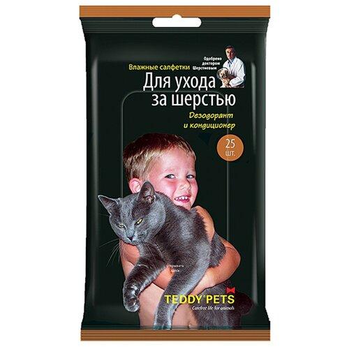 Салфетки Teddy Pets влажные для умка салфетки влажные детские эконом 2 х 70 шт
